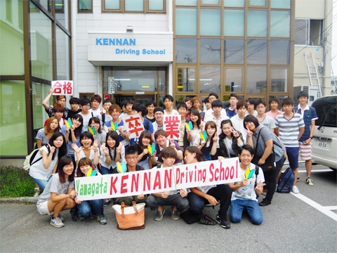 県南自動車学校